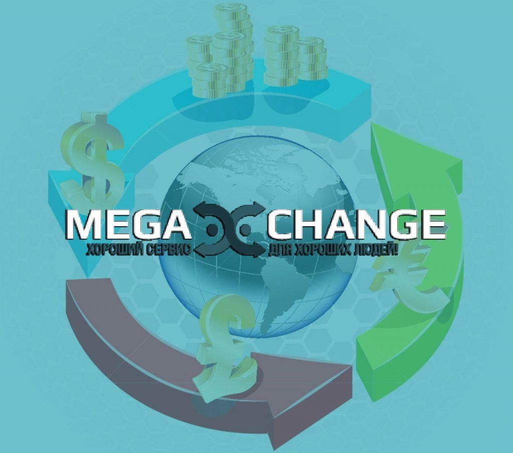 MegaXChange