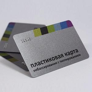 Типография в Алматы, изготовление пластиковых карт