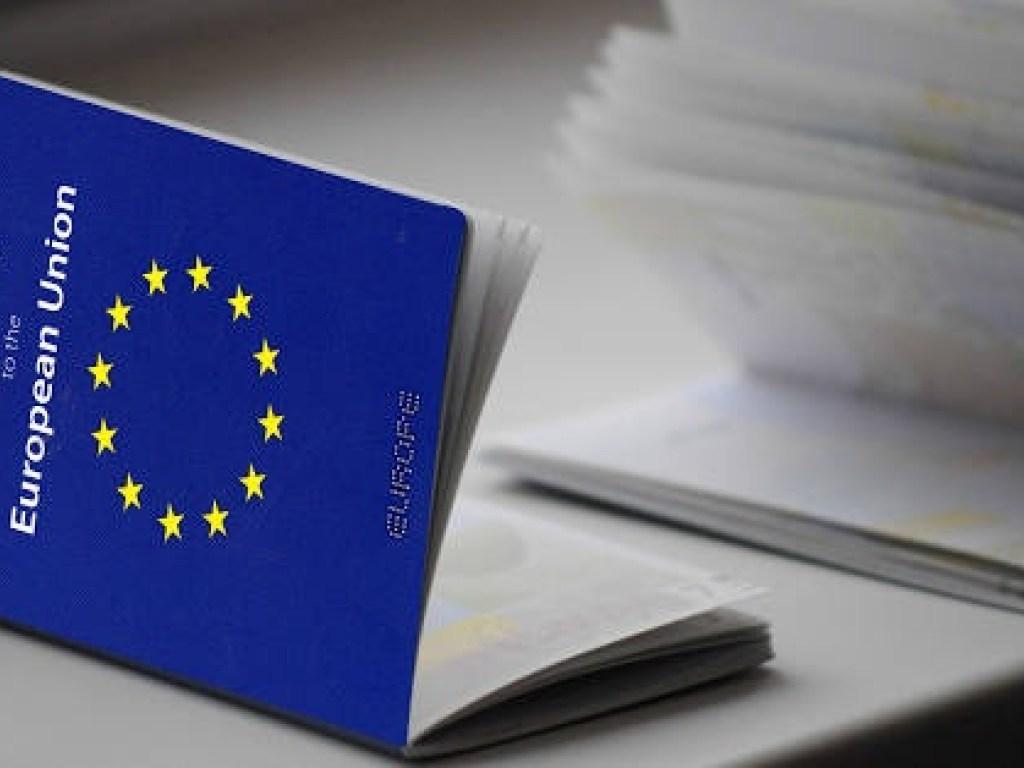 Что дает гражданство Евросоюза, как его получить